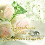 Открытка к фарфоровой свадьбе скачать бесплатно на сайте otkrytkivsem.ru