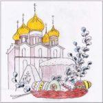 Открытка к Пасхе нарисованная карандашом скачать бесплатно на сайте otkrytkivsem.ru