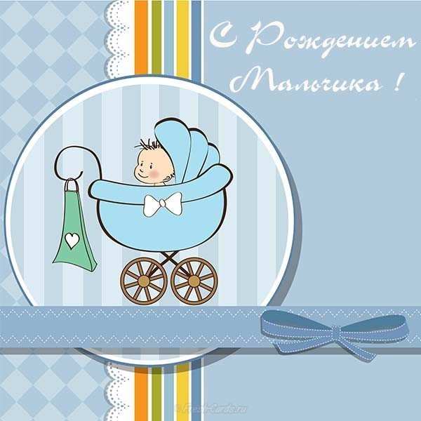 Любимому мужчине, открытки новорожденным по месяцам