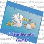 Открытка к рождению сына скачать бесплатно на сайте otkrytkivsem.ru