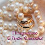 Открытка к свадьбе скачать бесплатно скачать бесплатно на сайте otkrytkivsem.ru