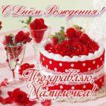 Открытка ко дню рождения мамы скачать бесплатно на сайте otkrytkivsem.ru