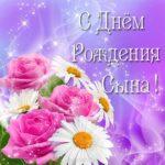 Открытка ко дню рождения сына для мамы скачать бесплатно на сайте otkrytkivsem.ru