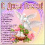 Открытка ко дню семьи скачать бесплатно на сайте otkrytkivsem.ru