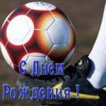 Открытка красивая с днем рождения мальчику футболисту скачать бесплатно на сайте otkrytkivsem.ru