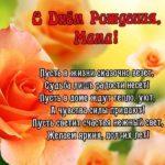 Открытка красивая с днем рождения мама скачать бесплатно на сайте otkrytkivsem.ru