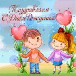 Открытка красивая с днем рождения маме и папе скачать бесплатно на сайте otkrytkivsem.ru