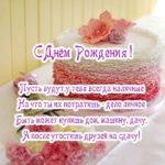 Открытка красивая с днем рождения мужчине однокласснику скачать бесплатно на сайте otkrytkivsem.ru