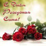 Открытка красивая с днем рождения с сыном скачать бесплатно на сайте otkrytkivsem.ru