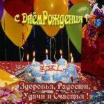 Открытка красивая с днём рождения женщине учителю скачать бесплатно на сайте otkrytkivsem.ru