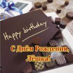 Открытка Лёшка с днём рождения скачать бесплатно на сайте otkrytkivsem.ru