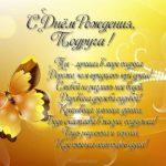 Открытка любимой подруге с днем рождения трогательная скачать бесплатно на сайте otkrytkivsem.ru