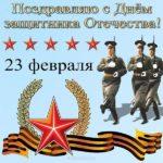 Открытка мальчикам на 23 февраля скачать бесплатно на сайте otkrytkivsem.ru