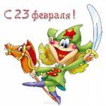 Открытка мальчикам на 23 февраля от девочек скачать бесплатно на сайте otkrytkivsem.ru