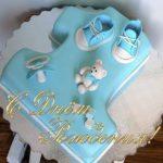 Открытка малышу 1 год скачать бесплатно на сайте otkrytkivsem.ru