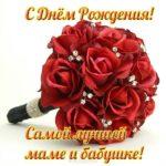 Открытка маме и бабушке на день рождения скачать бесплатно на сайте otkrytkivsem.ru