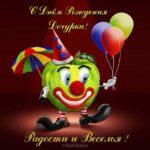 Открытка маме на день рождения дочки скачать бесплатно на сайте otkrytkivsem.ru
