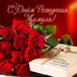 Открытка маме на день рождения от дочки скачать бесплатно на сайте otkrytkivsem.ru