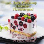 Открытка маме с днем рождением дочери бесплатно скачать бесплатно на сайте otkrytkivsem.ru
