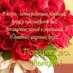 Открытка матери скачать бесплатно на сайте otkrytkivsem.ru