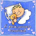 Открытка мужу с рождением сына скачать бесплатно на сайте otkrytkivsem.ru