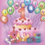 Открытка на 1 год девочке скачать бесплатно на сайте otkrytkivsem.ru