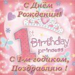 Открытка на 1 годик для девочки скачать бесплатно на сайте otkrytkivsem.ru
