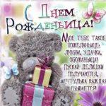 Открытка на 12 лет мальчику скачать бесплатно на сайте otkrytkivsem.ru