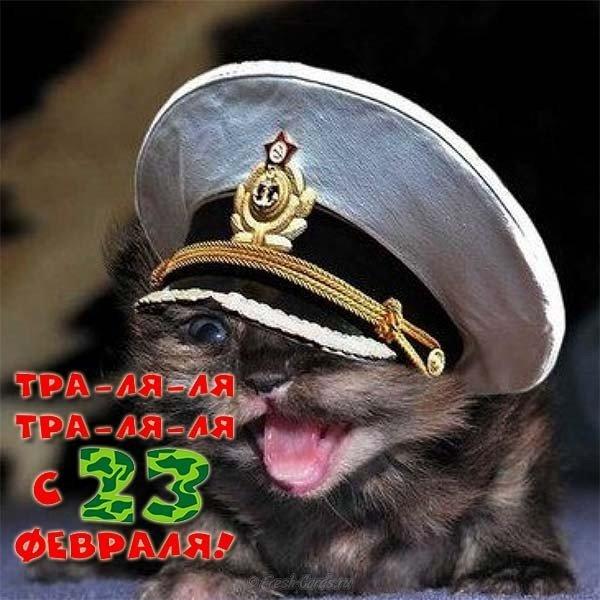otkrytka na fevralya dlya moryakov