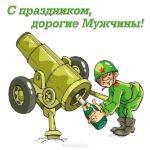 Открытка на 23 февраля для ребенка скачать бесплатно на сайте otkrytkivsem.ru