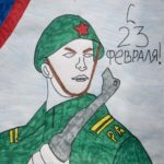 Открытка на 23 февраля фломастерами скачать бесплатно на сайте otkrytkivsem.ru