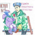 Открытка на 23 февраля карандашом скачать бесплатно на сайте otkrytkivsem.ru