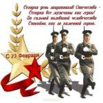 Открытка на 23 февраля папе и брату скачать бесплатно на сайте otkrytkivsem.ru