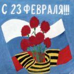 Открытка на 23 февраля рисунок фото скачать бесплатно на сайте otkrytkivsem.ru
