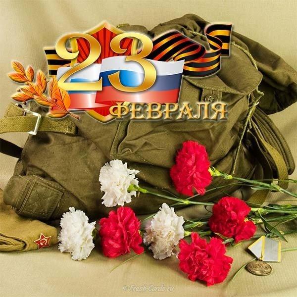 Открытка на 23 февраля с гвоздиками скачать бесплатно на сайте otkrytkivsem.ru