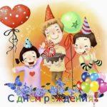 Открытка на 3 года мальчику скачать бесплатно на сайте otkrytkivsem.ru