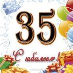 Открытка на 35 лет скачать бесплатно на сайте otkrytkivsem.ru