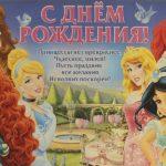 Открытка на 7 лет девочке скачать бесплатно на сайте otkrytkivsem.ru