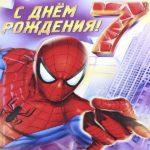 Открытка на 7 лет мальчику скачать бесплатно на сайте otkrytkivsem.ru