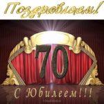 Открытка на 70 лет мужчине скачать бесплатно на сайте otkrytkivsem.ru
