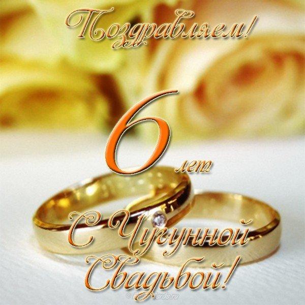 Открытка на чугунную свадьбу скачать бесплатно на сайте otkrytkivsem.ru