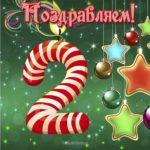 Открытка на день рождения 2 года скачать бесплатно на сайте otkrytkivsem.ru