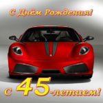 Открытка на день рождения 45 лет скачать бесплатно на сайте otkrytkivsem.ru