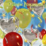 Открытка на день рождения Андрею скачать бесплатно на сайте otkrytkivsem.ru