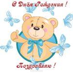 Открытка на день рождения для девочки скачать бесплатно на сайте otkrytkivsem.ru