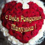 Открытка на день рождения маме картинка скачать бесплатно на сайте otkrytkivsem.ru