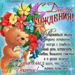 Открытка на день рождения младшему брату скачать бесплатно на сайте otkrytkivsem.ru