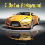 Открытка на день рождения мужику скачать бесплатно на сайте otkrytkivsem.ru