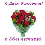 Открытка на день рождения на 35 лет скачать бесплатно на сайте otkrytkivsem.ru