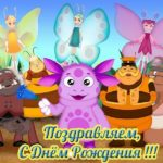 Открытка на день рождения подростку девочке скачать бесплатно на сайте otkrytkivsem.ru